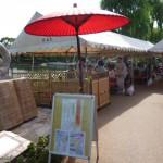水月公園園路整備
