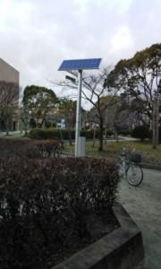 太陽光ソーラー街路灯