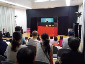 14.07.13人形劇公演