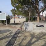 IMG_駅前公園設置_R