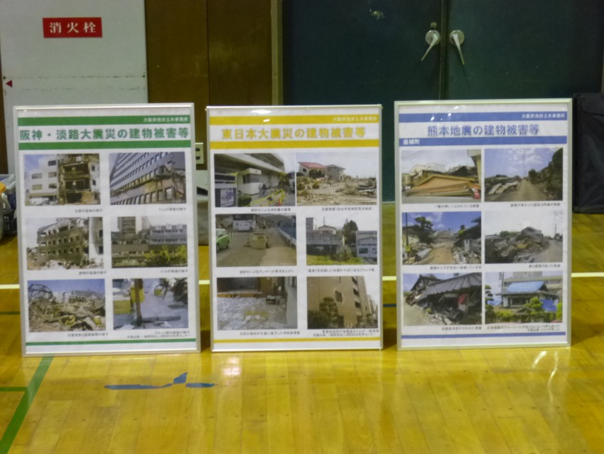 災害救助活動写真展示