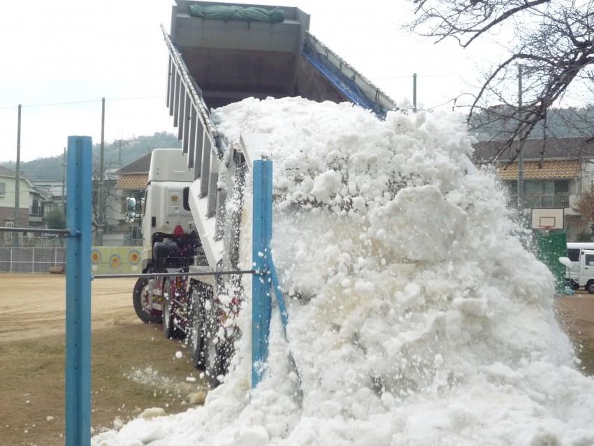 31.2.23雪遊び1