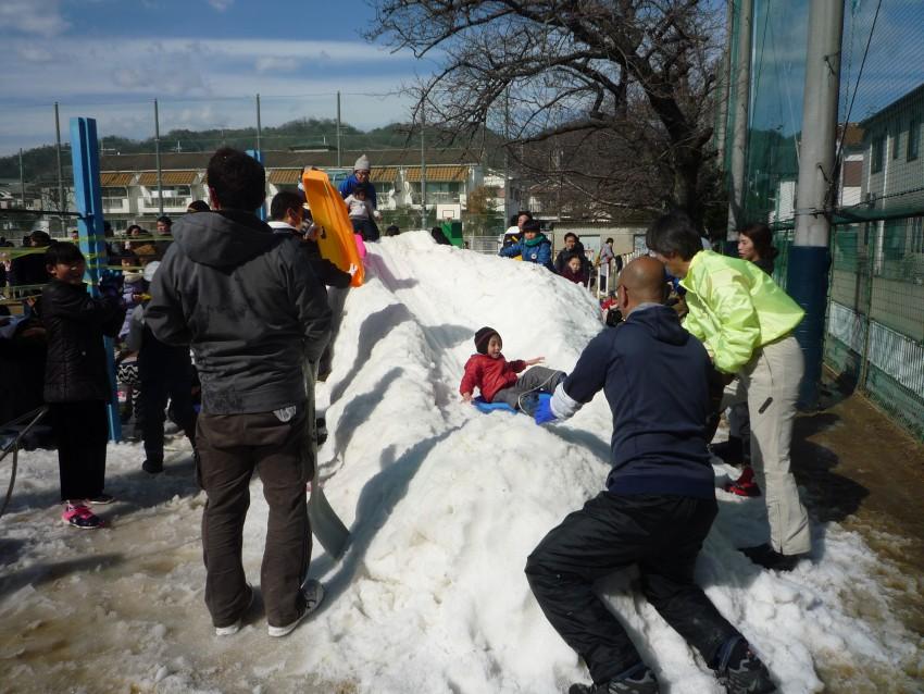 31.2.23雪遊び3